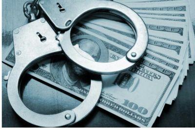 Pegawai Bank BUMN Dijadikan Tersangka Atas Raibnya Uang Nasabah